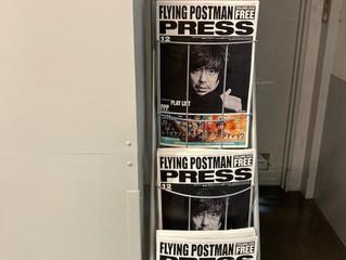【追加補充📢】FLYINGPOSTMANPRESS 12月号@SHIBUYA TSUTAYA 2階