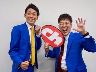 【プレゼント🎁】ネイビーズアフロ皆川さんはじりさんサイン入りチェキを1名様にプレゼント!