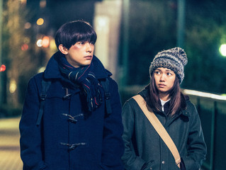 2月16日(金)公開!映画『リバーズ・エッジ』の映画オリジナルトートを3名様にプレゼント!