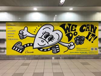 Don't Touch君、横浜駅に出現!