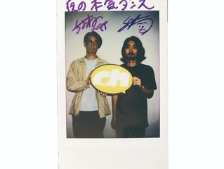 【プレゼント🎁】夜の本気ダンス米田貴紀さんと鈴鹿秋斗さんのサイン入りチェキを1名様にプレゼント!