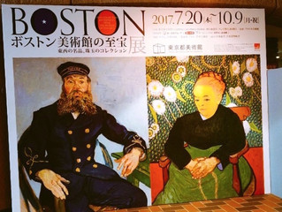 ★report★東京都美術館「ボストン美術館の至宝展」