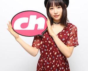 【プレゼント🎁】11月9日(金)公開!映画『ういらぶ。』桜井日奈子さんのサイン入り色紙を1名様にプレゼント!