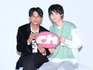 【プレゼント🎁】映画『蜜蜂と遠雷』森崎ウィンさん、鈴鹿央士さんのサイン入りチェキを1名様にプレゼント!
