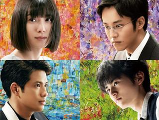【試写会🎬】9/30(月)開催!映画『蜜蜂と遠雷』試写会に5組10名様をご招待!