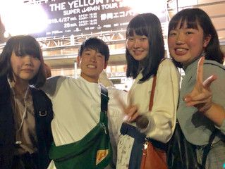 「THE YELLOW MONKEY SUPER JAPAN TOUR 2019 -GRATEFUL SPOONFUL-」静岡公演に行ってきました!!