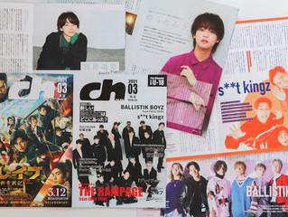 chFILES 3月号 本日より順次配布!