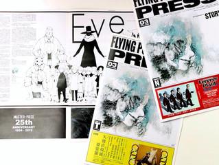 FLYING POSTMAN PRESS 2月20日発行号 配布スタート!