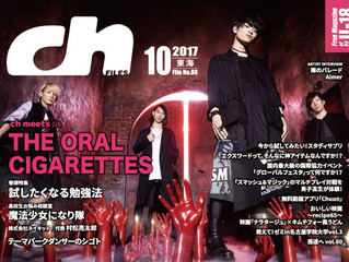 THE ORAL CIGARETTESさんのサイン入りチェキプレゼント!