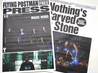 FLYING POSTMAN PRESS 9月20日発行号配布スタート!