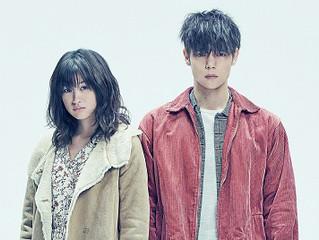 【プレゼント🎁】2/28(金)公開!映画『初恋』ノベライズ本とコミックを抽選でプレゼント!