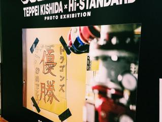 """名古屋パルコにて開催中!TEPPEI KISHIDA Hi-STANDARD写真展""""SUNNY DAYS"""""""