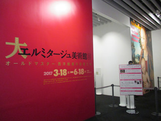 森アーツセンターギャラリー『大エルミタージュ美術館展』開催中☆