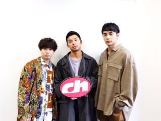 映画『ポンチョに夜明けの風はらませて』に出演する太賀さん、中村蒼さん、矢本悠馬さんのサイン入りチェキプレゼント!