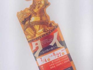 東京国立博物館『タイ〜仏の国の輝き〜展』割引しおり(win*key bookmark)