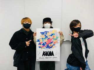 【プレゼント🎁】KALMAサイン入りポスターを計2名様にプレゼント!