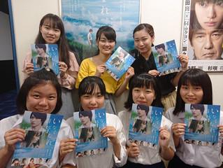 【追記あり】chFILES主催・映画『いなくなれ、群青』SNS利用学生限定試写会を開催しました!