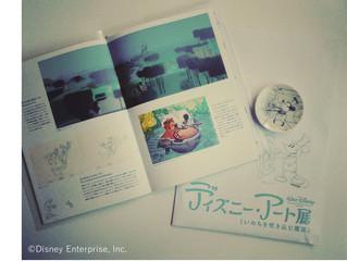 日本科学未来館『ディズニー・アート展覧会 いのちを吹き込む魔法』