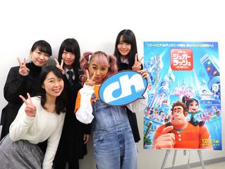 映画『シュガー・ラッシュ:オンライン』青山テルマさんにchスタッフがインタビュー!