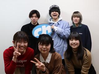 3/4(水)にミニアルバム「TEEN TEEN TEEN」をリリースするKALMAの畑山悠月さんにchスタッフがインタビュー!