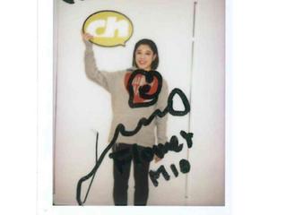 Flowerのパフォーマー中島美央さんにインタビュー!サイン入りチェキをプレゼント!