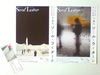 Bunkamuraザ・ミュージアム『ソール・ライター展』割引しおり(win*key bookmark)