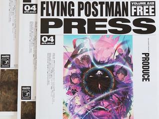 FLYING POSTMAN PRESS 3月20日発行号 配布スタート!
