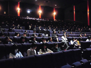 ch FILES主催・映画『坂道のアポロン』高校生限定試写会Supported by名古屋芸術大学を開催しました!