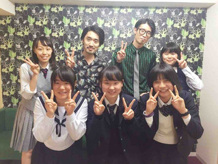 夜の本気ダンスのVo./Gt米田さんとDrs.鈴鹿さんを、高校生がインタビュー!
