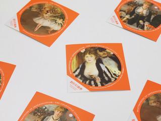 東京都美術館 「コートールド美術館展 魅惑の印象派」割引付きシール