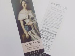 国立西洋美術館『シャセリオー展』割引しおり(win*key bookmark)