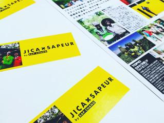 JICA×SAPEUR by SAP CHANO パネル展