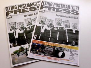 FLYING POSTMAN PRESS5月20日発行号、本日より配布開始!