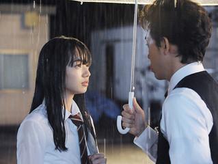 【プレゼント】5月25日(金)公開!映画『恋は雨上がりのように』のオリジナルマスキングテープをプレゼント!