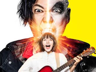 【プレゼント】10月12日(金)公開!映画『音量を上げろタコ!なに歌ってんのか全然わかんねぇんだよ!!』のオリジナルトートバッグを2名様にプレゼント!