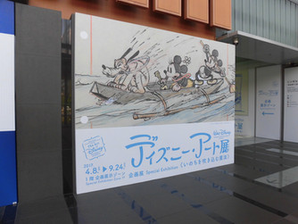 ★report★日本科学未来館『ディズニー・アート展 いのちを吹き込む魔法』