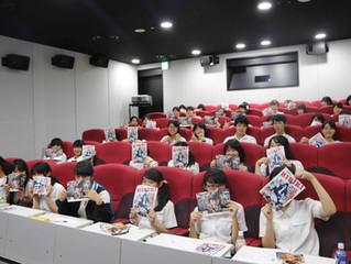 chFILES主催・映画『響 -HIBIKI- 』学生限定試写会を開催しました!