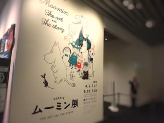 ★report★森アーツセンターギャラリーにて開催中!『ムーミン展 THE ART AND THE STORY』