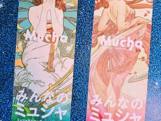 名古屋市美術館「みんなのミュシャ ミュシャからマンガへー線の魔術」割引付きしおり