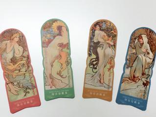 松坂屋美術館 『ミュシャ展〜運命の女たち〜』割引券付しおり