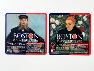 東京都美術館『ボストン美術館の至宝展 ― 東西の名品、珠玉のコレクション』割引券付きコースター(win*key coaster)