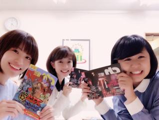「chFILES」10月号配布開始間近!高校生がお手伝いに来てくれました〜♪
