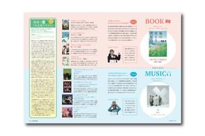 本や音楽のレビュー