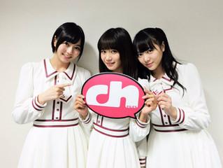 私立恵比寿中学、安本さん、星名さん、中山さんのサイン入りチェキをプレゼント!