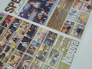 「コートールド美術館展 魅惑の印象派」開催記念!コラボポスター