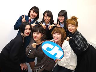 2月6日(水)発売!3rdフルアルバム『ポタリの3』ポタリさんにchスタッフがインタビュー!