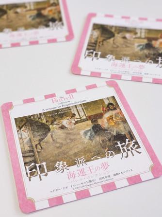 Bunkamuraザ・ミュージアム「印象派への旅 海運王の夢 -バレルコレクション-」割引付きコースター