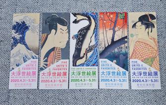 4/3(金)より愛知県美術館にて開幕!「大浮世絵展」割引付きしおり