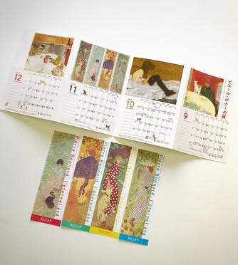 国立新美術館『ピエール・ボナール展』割引付きしおり&カレンダー