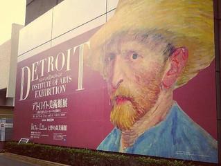 上野の森美術館『デトロイト美術館展』